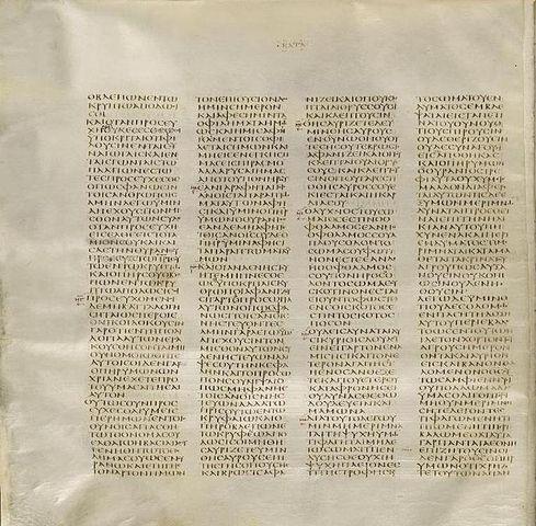 ../../../_images/codex_sinaiticus.jpg