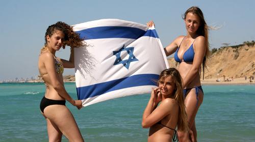 ../../../_images/israel3-small.jpg
