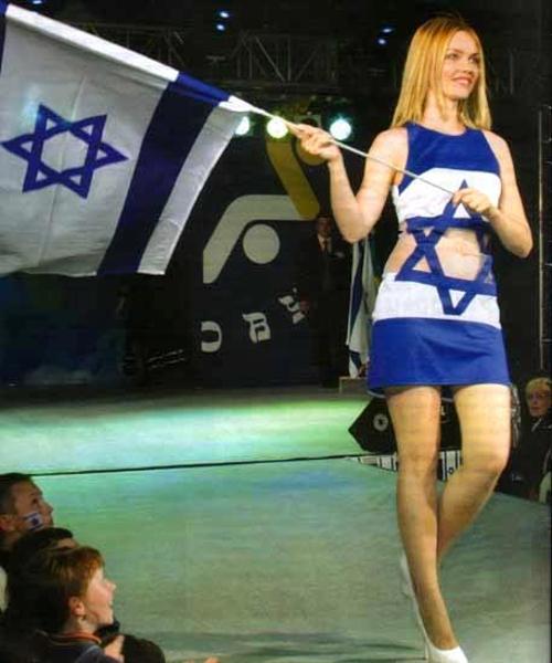 ../../../_images/israel4.jpg